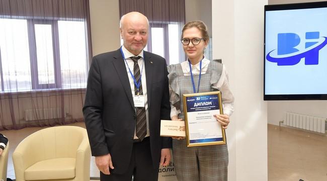 Сотрудница Политеха - лауреат конкурса научных работ
